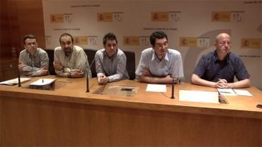 El Comité de Empresa de CIUDEN teme la desaparición del proyecto de la Fundación