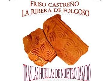"""El Museo Alto Bierzo presenta como Pieza del Mes el """"Friso Castreño de la Ribera de Folgoso"""""""