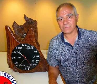 """Ángel González expone """"La naturaleza en el tiempo"""" en la Casa de las Culturas"""