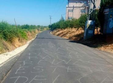 Finalizado el asfaltado del Camino de Santiago entre Compostilla y Columbrianos