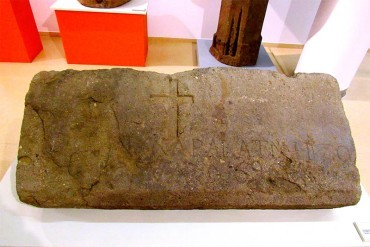 La pieza del mes del Museo Alto Bierzo se dedica a un dintel conmemorativo de 1690