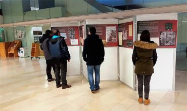 El Campus de Ponferrada acoge la exposición 'Catastros y catastrones: la huella de la propiedad en Castilla y León'