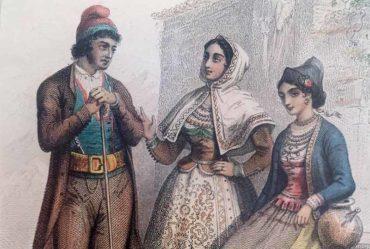 La Casa de la Cultura de Ponferrada expone la 'Historia de la moda en las colecciones de grabados españoles'