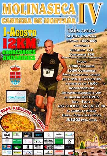 carrera-montana-molinaseca_350