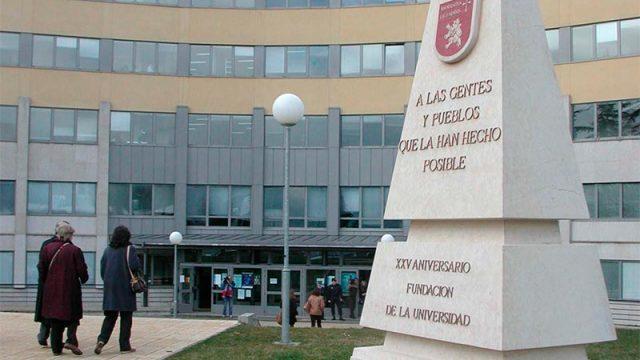 campus-ponferrada.jpg