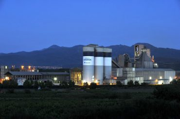 cementos-cosmos-fabrica.jpg