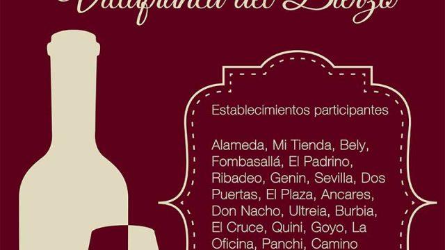 concurso-limonadas-villafranca-del-bierzo.jpg