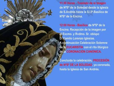 coronacion-virgen-de-la-soledad.jpg