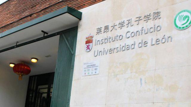 instituto-confucio-ule.jpg