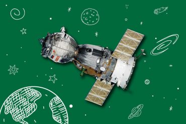 satelite-museo-de-la-energia.jpg