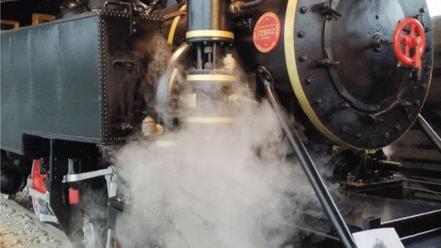 vapor-en-el-museo.jpg